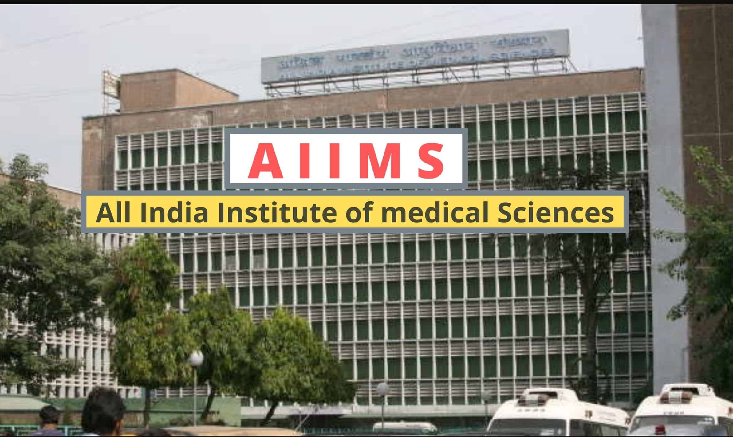 AIIMS Hospital